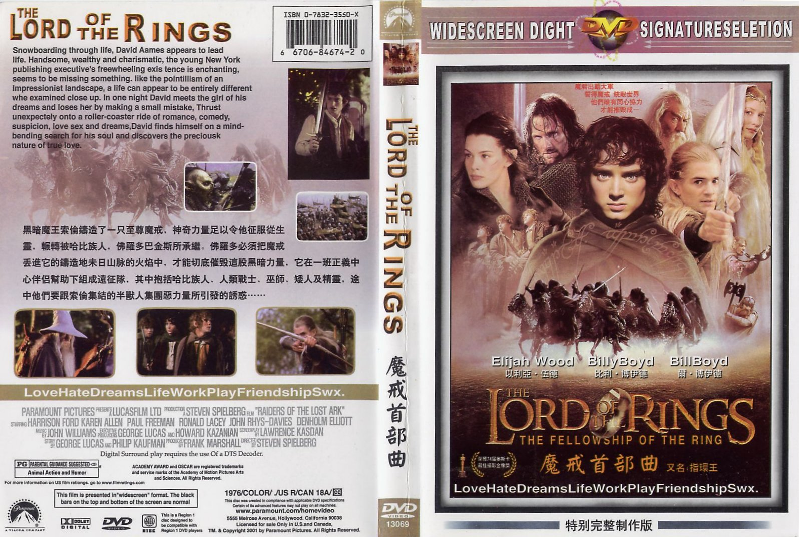 Lord of the Rings, Chinese